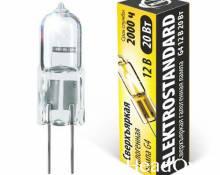 Лампа галогенная Elektrostandard G4 12 В 20 Вт сверхъяркая